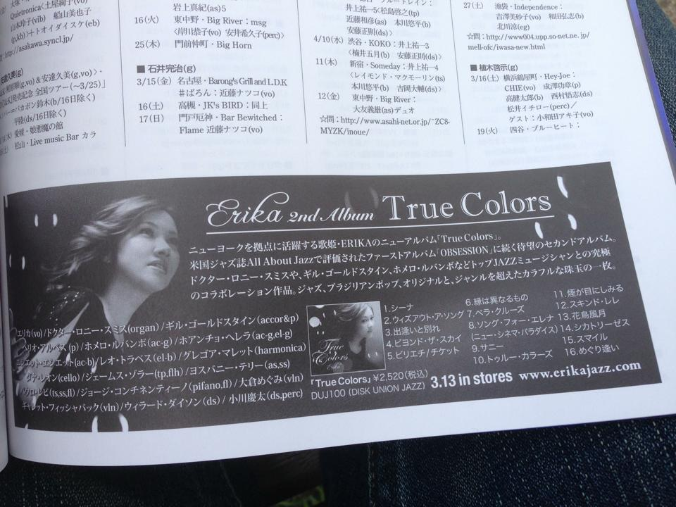 ERIKA『TRUE COLORS』 JAPAN SPRING TOUR 2013_a0150139_10121588.jpg
