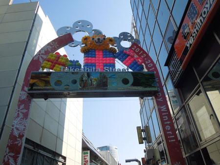 TOKYO n°2 HARAJUKU デート編_a0262845_16362323.jpg
