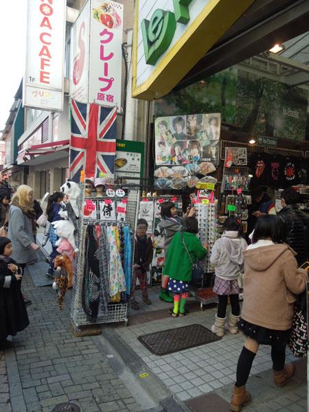 TOKYO n°2 HARAJUKU デート編_a0262845_16365993.jpg