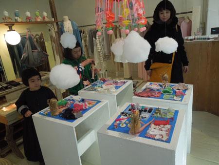 TOKYO n°2 HARAJUKU デート編_a0262845_16394090.jpg