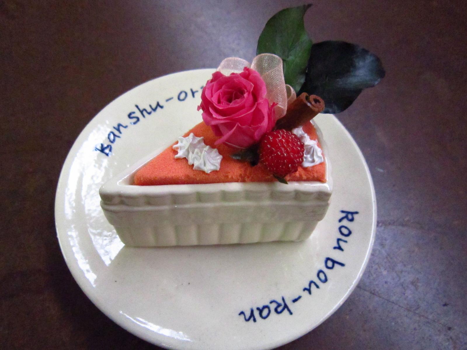 ケーキアレンジ製作体験_c0214750_16274728.jpg