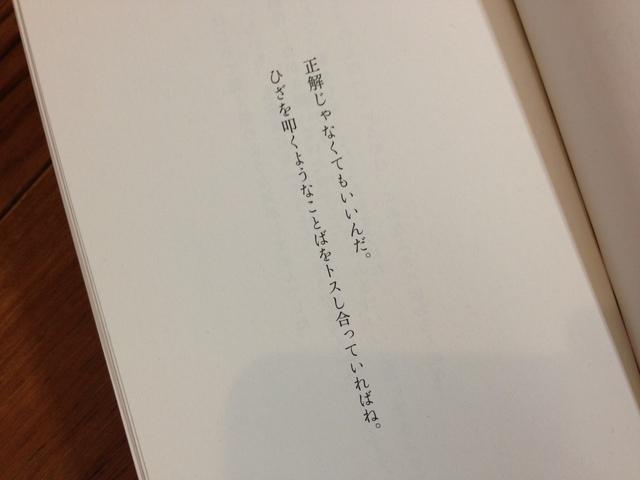 b0213758_23194091.jpg