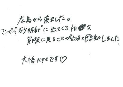 ☆女の子さん☆_d0166862_12201751.jpg