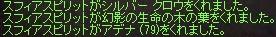 a0201367_064535.jpg