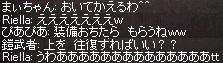a0201367_27413.jpg