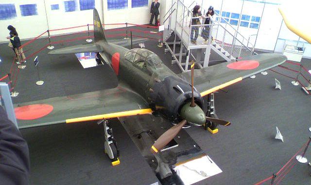 零戦 (海軍零式(れいしき)艦上戦闘機五二型)_d0020180_17102183.jpg