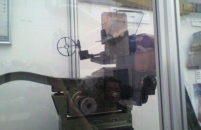 零戦 (海軍零式(れいしき)艦上戦闘機五二型)_d0020180_1711309.jpg