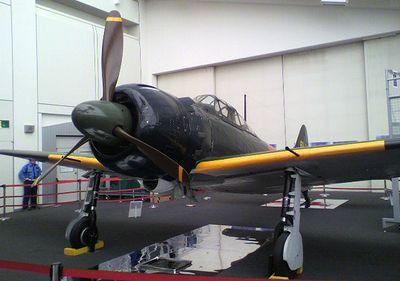 零戦 (海軍零式(れいしき)艦上戦闘機五二型)_d0020180_17121934.jpg
