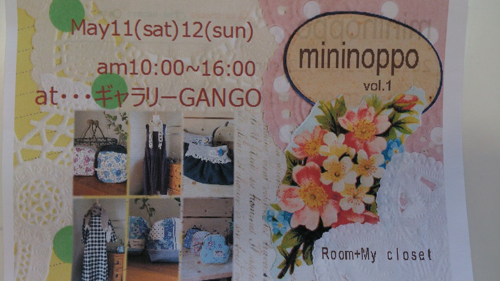 mininoppo_f0172281_18251911.jpg