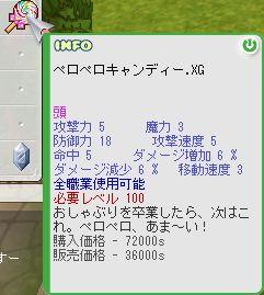f0216482_2373935.jpg