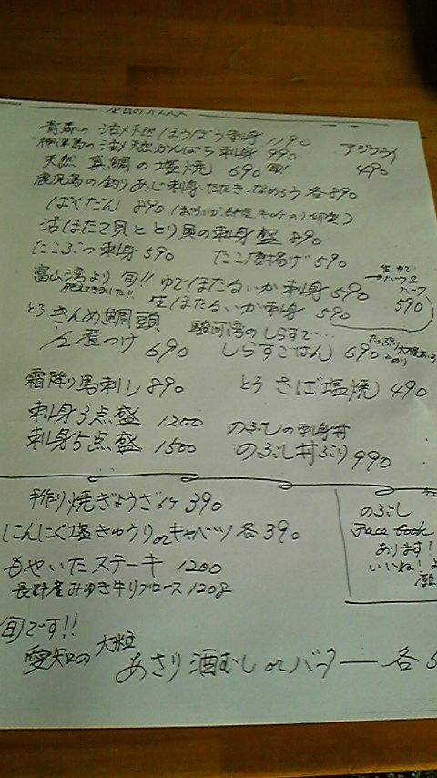 f0114283_16295957.jpg