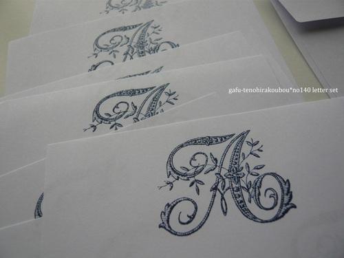 自家製便箋セット…心地よいサイズを求めて_d0285885_9482569.jpg