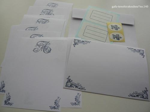 自家製便箋セット…心地よいサイズを求めて_d0285885_9521327.jpg