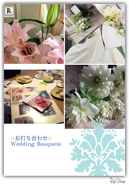 Wedding Bouquets のご相談_c0128489_13152795.png