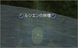 b0031897_22443113.jpg