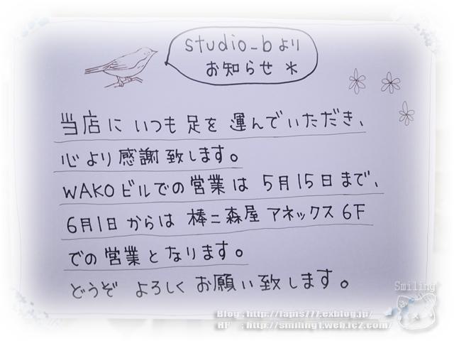 d0138899_16511073.jpg