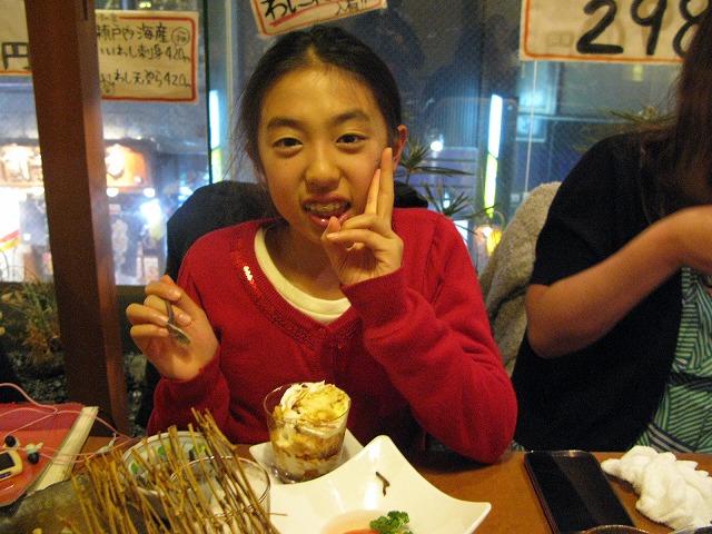 2013年3月17日 広島WJMS-Final_a0110720_1857452.jpg