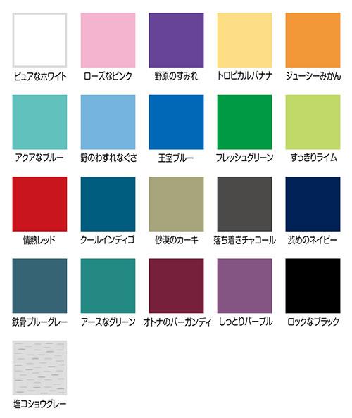 コーギーTシャツ 2013_d0102523_1527688.jpg
