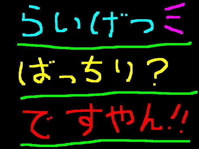 f0056935_1643832.jpg