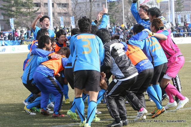 3月17日 佐川印刷SC戦 _b0031538_18204986.jpg