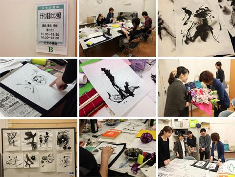 デザイン書道教室 / 2013-03-09 <最終回>_c0141944_2274138.jpg
