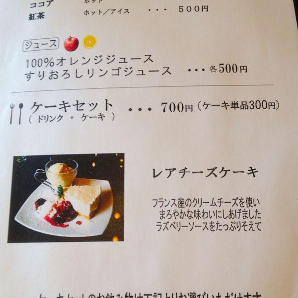 富士珈琲_e0292546_20302953.jpg