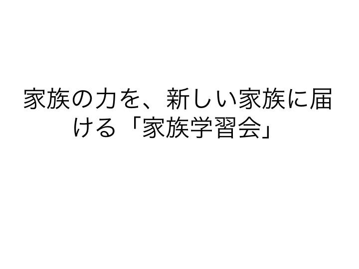 a0103650_215367.jpg