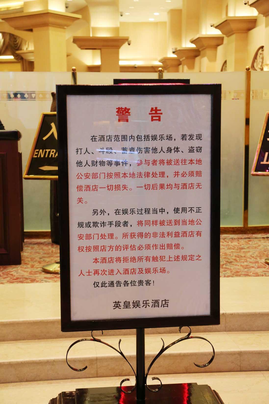 2013年の春、中朝国境にある羅先(北朝鮮)にカジノが3つもできました_b0235153_13272377.jpg