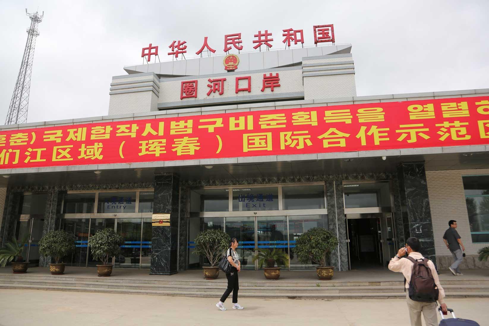 中朝第2の国境、圏河・元汀里は中国車がいっぱい_b0235153_15263798.jpg