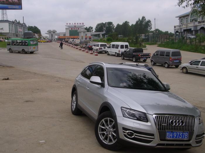 中朝第2の国境、圏河・元汀里は中国車がいっぱい_b0235153_15264219.jpg