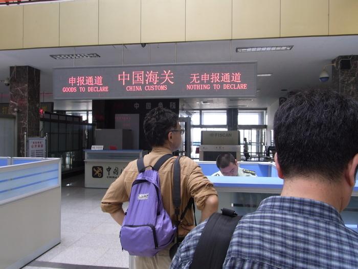 中朝第2の国境、圏河・元汀里は中国車がいっぱい_b0235153_15265969.jpg