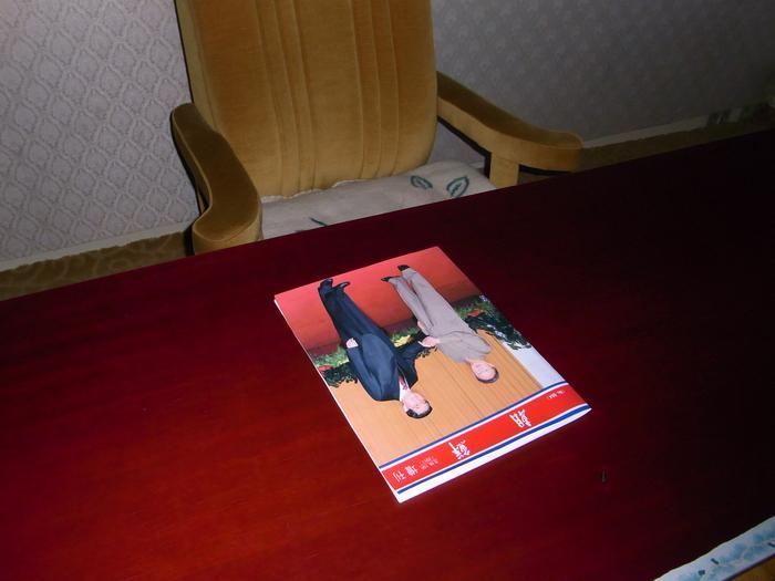 金日成の別荘(琵琶旅館)と旧羅津ヤマトホテル(南山旅館)_b0235153_9403221.jpg