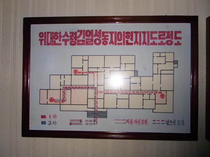金日成の別荘(琵琶旅館)と旧羅津ヤマトホテル(南山旅館)_b0235153_941246.jpg