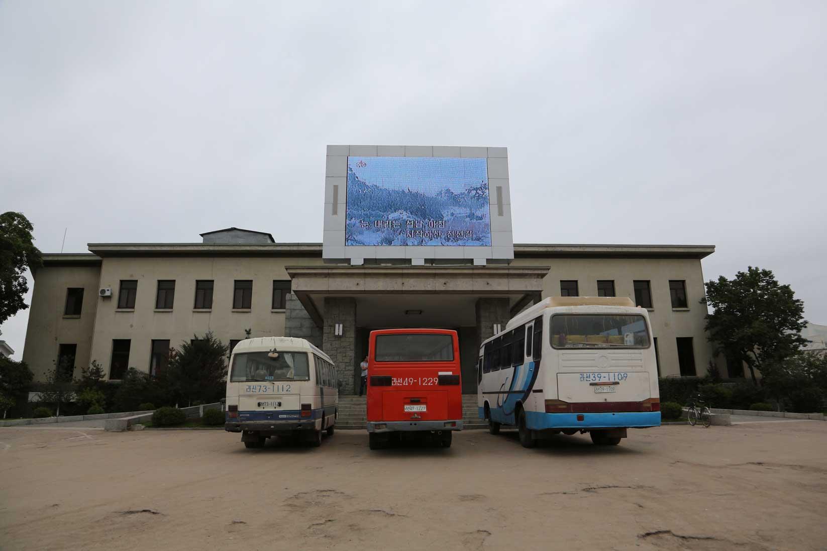 金日成の別荘(琵琶旅館)と旧羅津ヤマトホテル(南山旅館)_b0235153_9421670.jpg