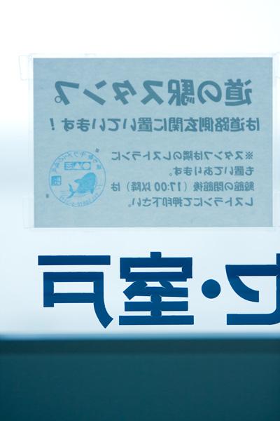 a0024167_2011430.jpg