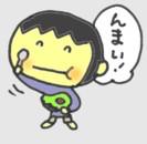 a0081867_8115148.jpg