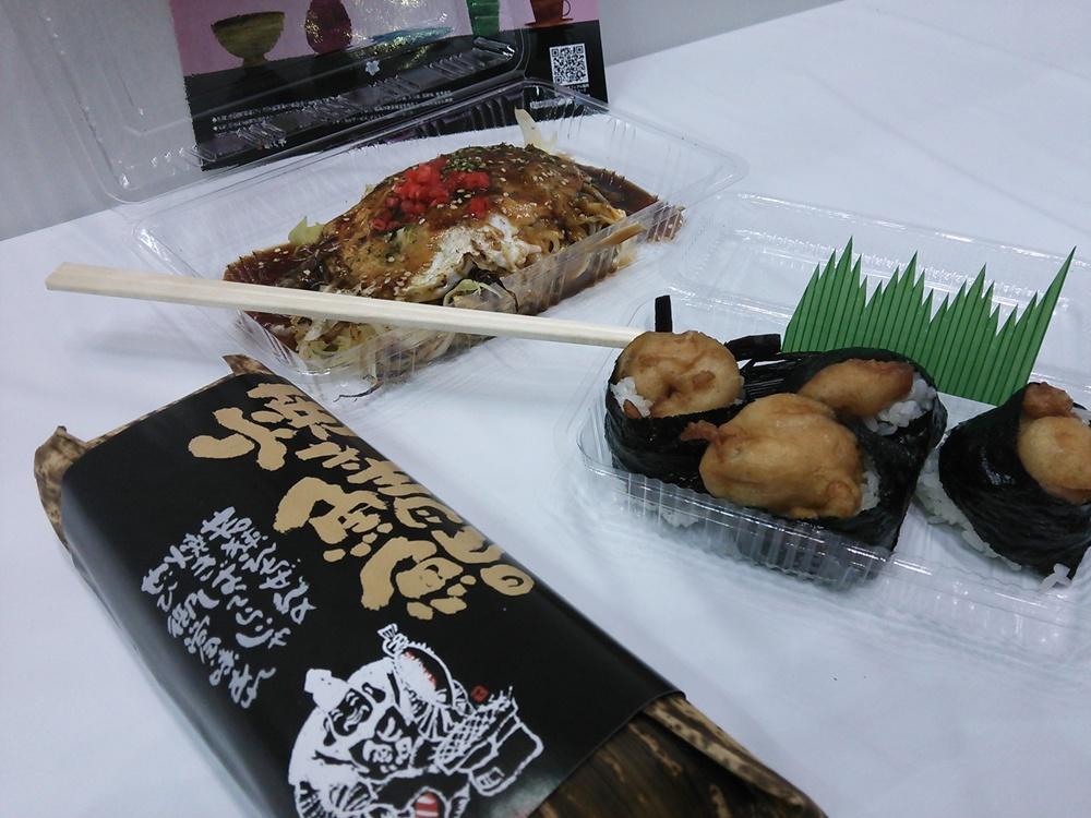 全国陶磁器フェアin福岡2013_b0083267_19435716.jpg