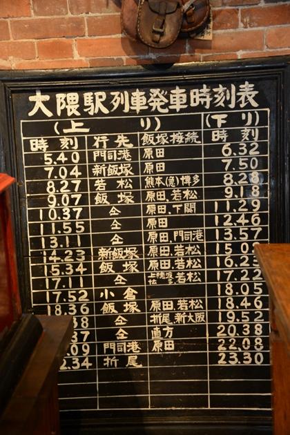 九州鉄道記念館_e0171573_17573987.jpg