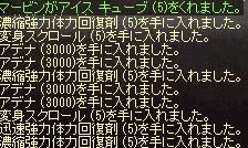 c0234574_210213.jpg
