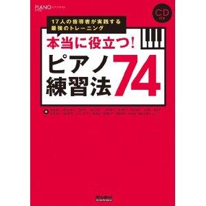 b0141377_0175594.jpg