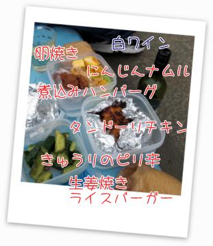 d0247281_1820676.jpg
