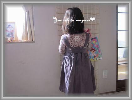 c0206582_1634473.jpg