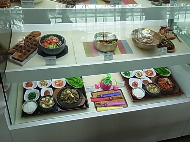 5日目 帰国 釜山空港 レストラン _e0141982_153433.jpg