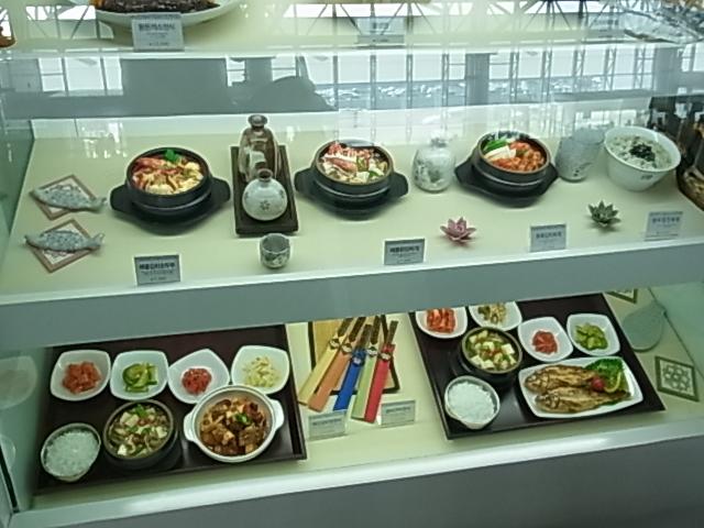 5日目 帰国 釜山空港 レストラン _e0141982_15349.jpg