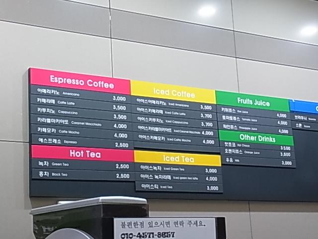 5日目 帰国 釜山空港 レストラン _e0141982_156798.jpg