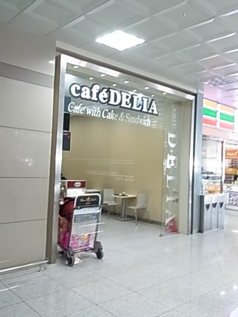 5日目 帰国 釜山空港 レストラン _e0141982_156992.jpg
