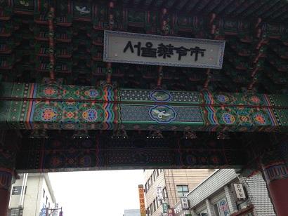 韓国4_f0202682_18285415.jpg