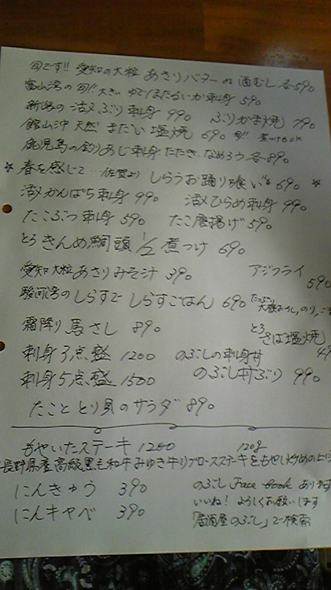 f0114283_164881.jpg