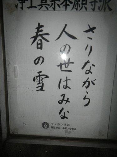 b0154584_7411527.jpg