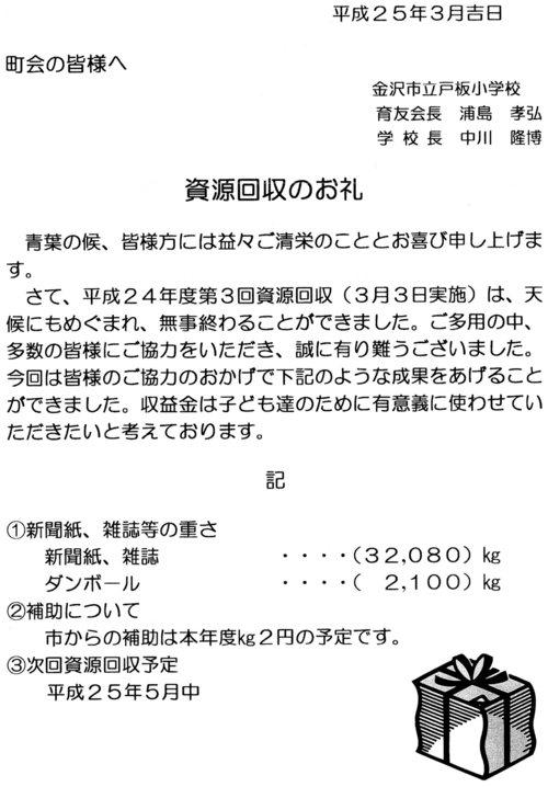 b0114193_18451119.jpg